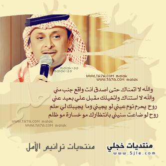 المجيد عبدالله رمزيات راقي للبلاك
