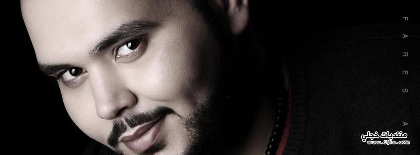 ���� ���� Arab idol ����