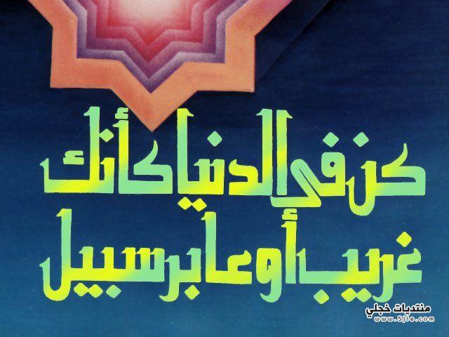 ععبارات اسلاميهه