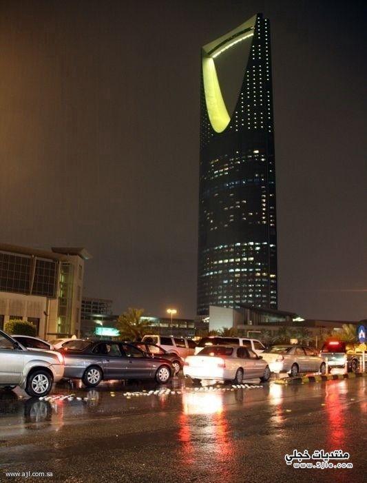 امطار الرياض الاربعاء 1434 امطار