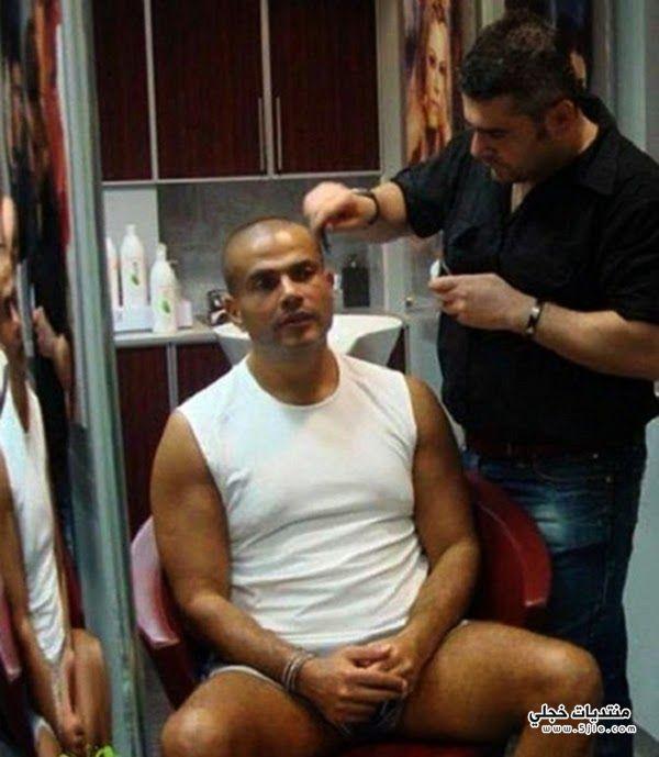 عمرو دياب بالملابس الداخلية عمرو