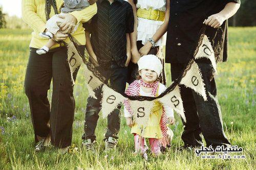 اطفال 2014 عائلة 2014 مواليد