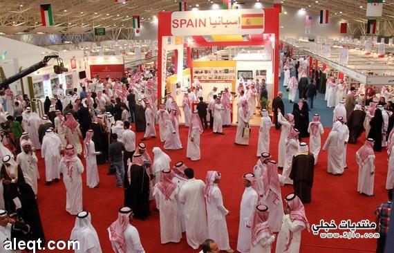 فعاليات معرض الرياض للكتاب 2014