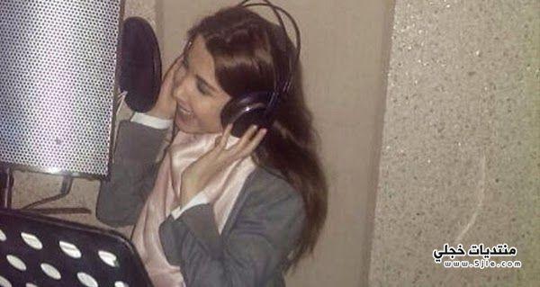 نانسي عجرم تسجل اغنية العالم