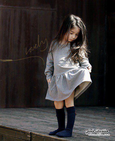 ازياء اطفال كوريين 2015