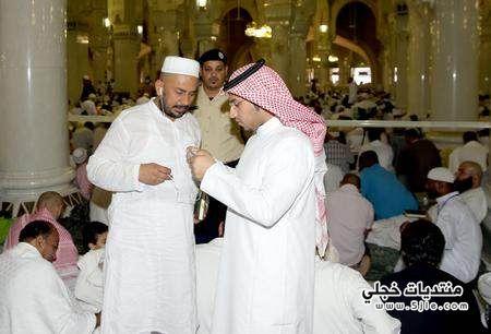 الترجمة الفورية بالمسجد الحرام
