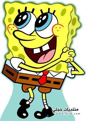 spongebob 2015 سبونج 2015