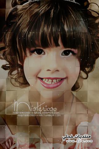 خلفيات واتس اطفال 2015 اطفال