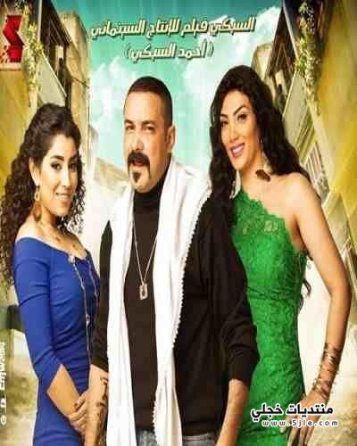 فيلم سالم ابوخته فيلم سالم