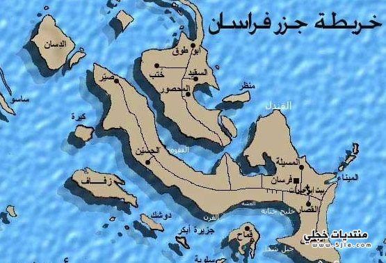 الجزر المملكة العربية السعودية اجمل