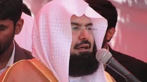 الشيخ السديس المصلين بالحرم النبوي