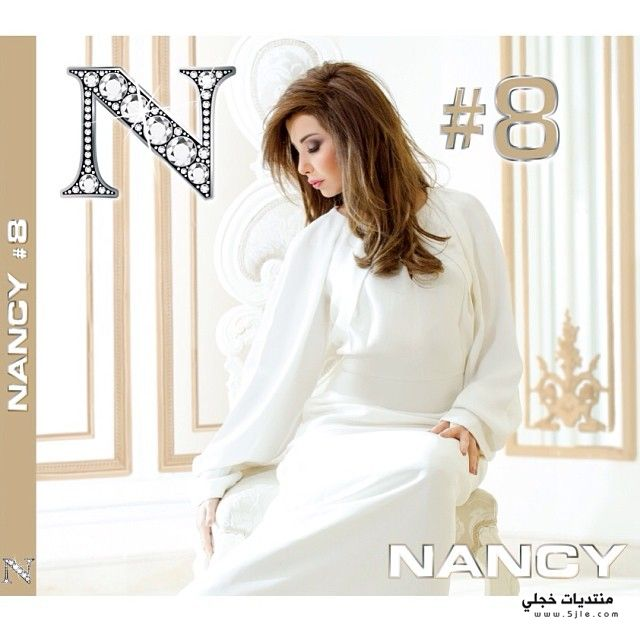 Nancy ����� ����� ���� 2014