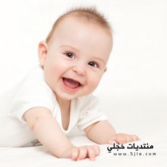 اسماء اولاد مودرن
