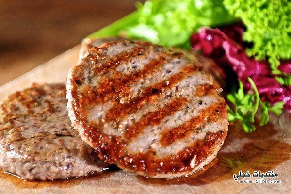 طريقة برجر اللحم