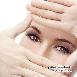 التخلص الهالات السوداء العين
