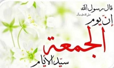 صيام الجمعة صيام الجمعة رمضان