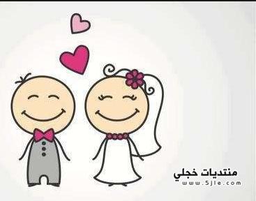 رمزيات عروسة