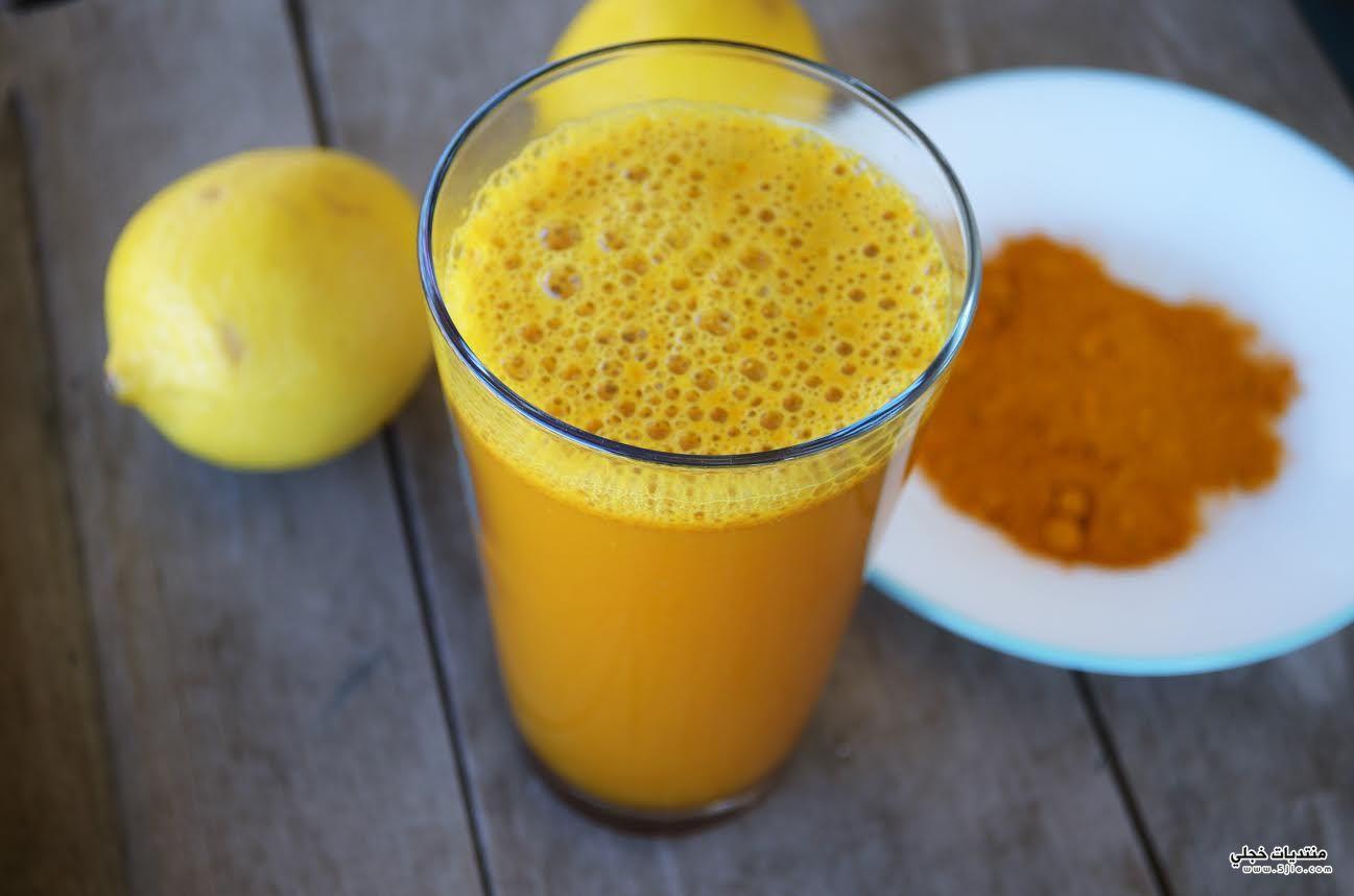فوائد الكركم والليمون الريق