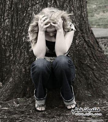 رمزيات بنات حزينه تبكي