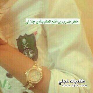 رمزيات مشجعات الاهلي السعودي