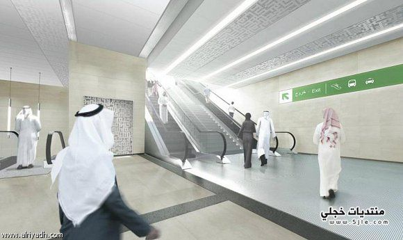 مواقف ومحطات قطار الرياض وحافلاتها