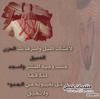 وسائط الشاعر محمد الله السهلي