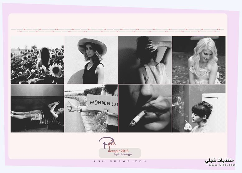 بنات للتصميم 2013 بناتية للتصميم