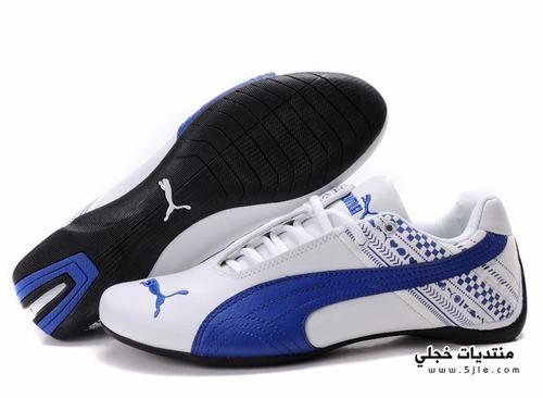 Puma shoes 2014 صوراحذية شبابية