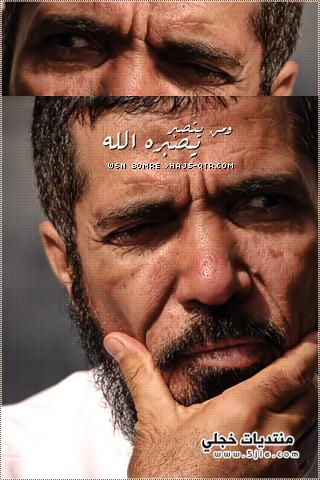 خلفيات الشيخ سلمان العودة للايفون