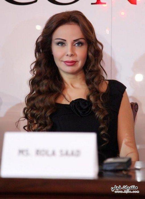 رولا 2013 الفنانة اللبنانية رولا