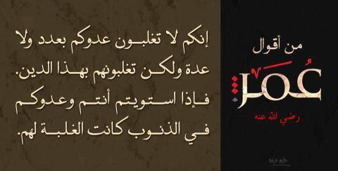 طاعه ندعي!! مشعل العتيبي
