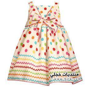 ملابس جديدة للصغار 2013 اجدد