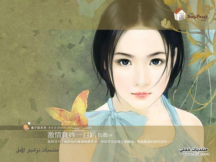 انمي ياباني جديد 2013 انمي