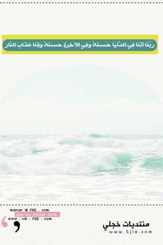 خلفيات اسلامية 2014 خلفيات دينية