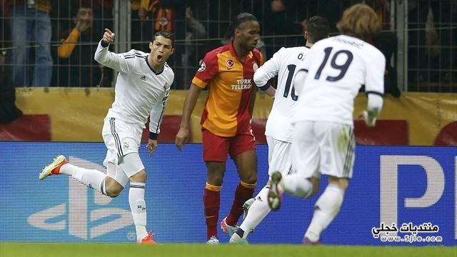 غلطه سراي يفوز ريال مدريد