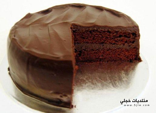 طريقة تحضير كيكة الشوكولاتة بالمايكرويف