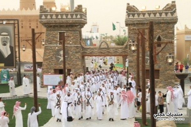 قرية الباحة التراثية الجنادرية قرية