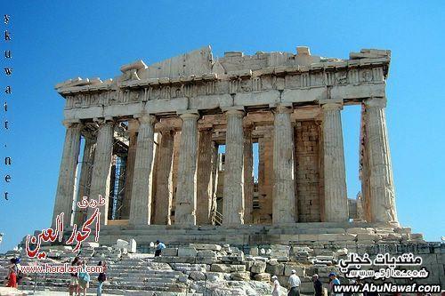 الاماكن السياحية 2014 السياحة 2014
