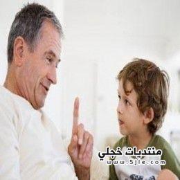 افضل اسلوب لعقاب الطفل2013 تهذيب
