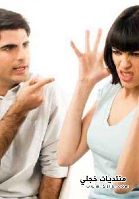 المعاملات الزوجية 2013- وصفة المعاملات