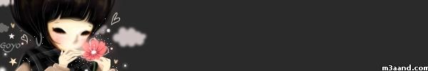 هيدرات انمي مميزة للمسنجر 2014