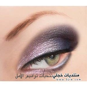 اجمل للعيون 2013 رايق للعيون