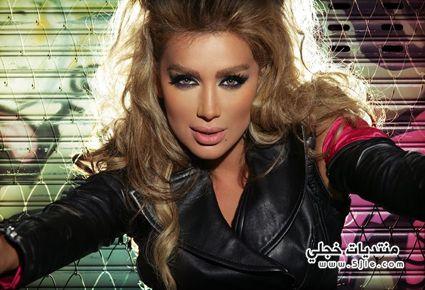 مكياج مايا دياب 2014 makeup