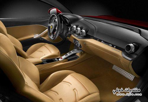 سيارة حمراء 2014 اجمل سيارة