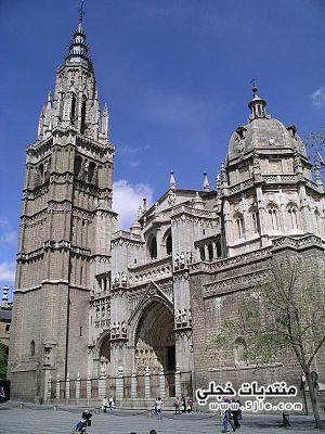 مدينة توليدو الاسبانية 2014 مدينة