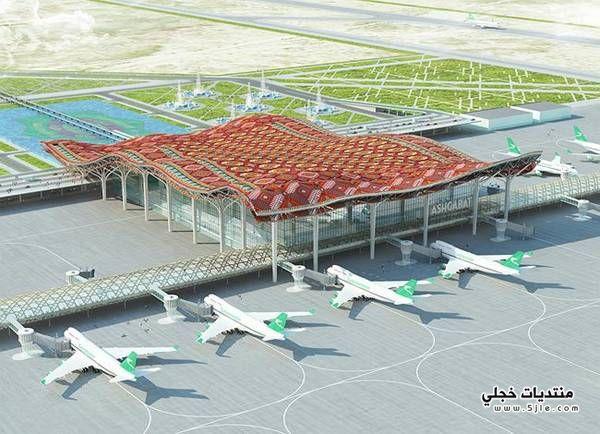 مطار البساط السحري تركمنستان 2013