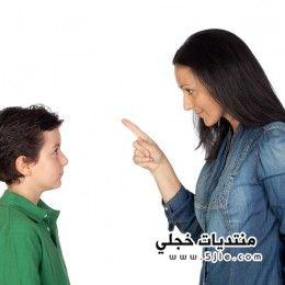 تُعاقبين طفلكِ بطريقة صحيحة 2013
