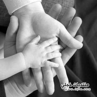 صادقا امام طفلك2013 قدوة لابنك