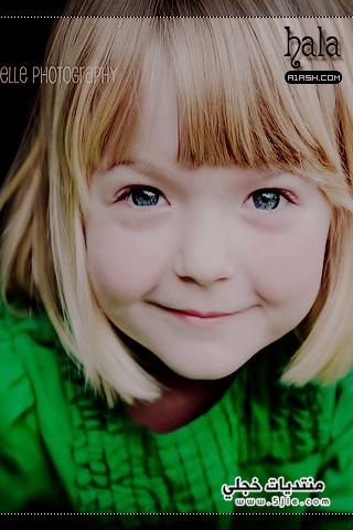 رمزيات اطفال جميله للاي 2013