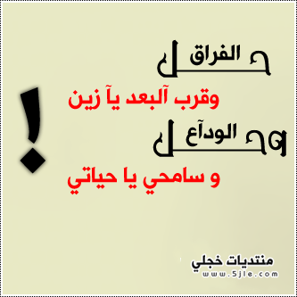 رمزيات ايفون منوعة 2013 رمزيات